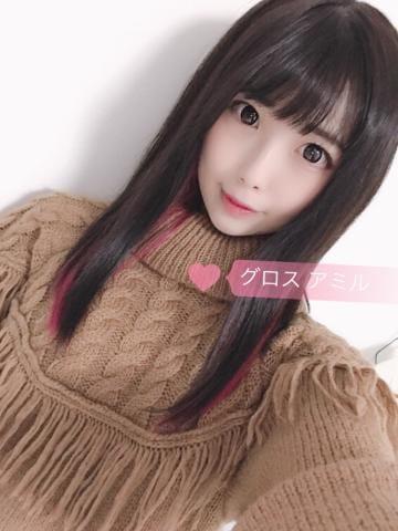 アミル☆最高レベルのルックス☆「お久しぶりです??」01/23(水) 22:59   アミル☆最高レベルのルックス☆の写メ・風俗動画