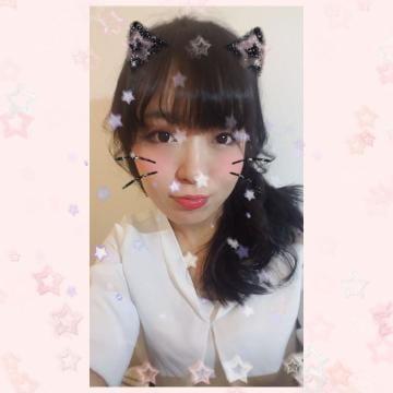 めぐ「ありがとう?」01/23(水) 23:37   めぐの写メ・風俗動画