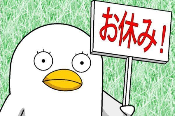 なおこ「お疲れ様でした♡」01/24(木) 00:02 | なおこの写メ・風俗動画