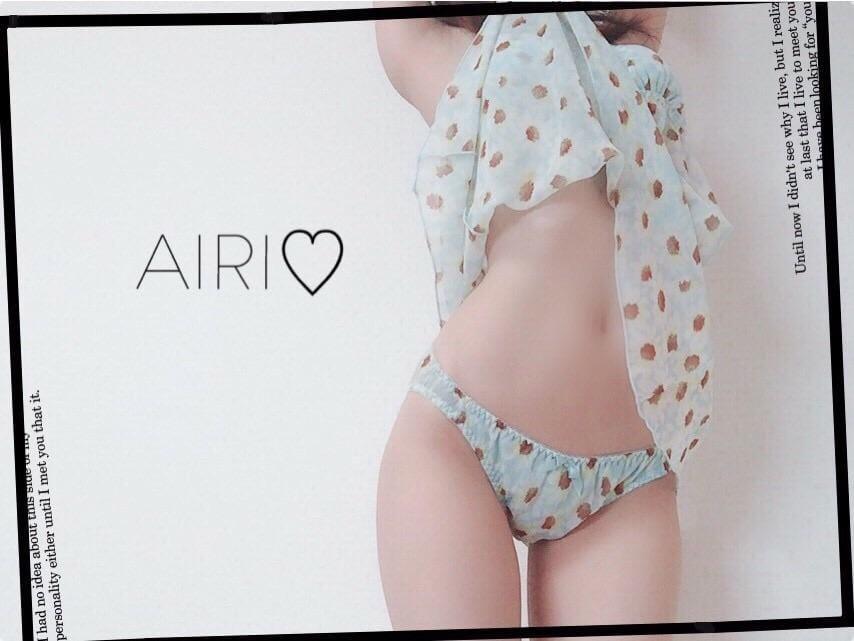 AIRI「ありがと★」01/24(木) 00:30 | AIRIの写メ・風俗動画