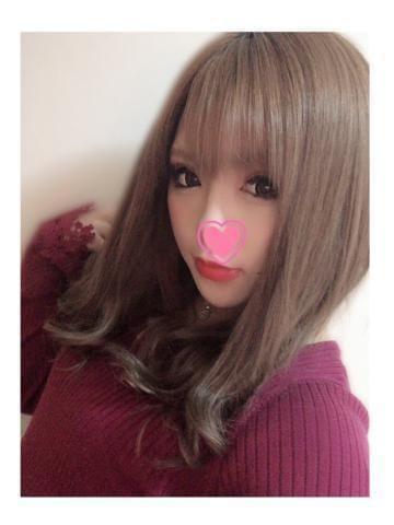 アリナ「♡」01/24(木) 00:32 | アリナの写メ・風俗動画