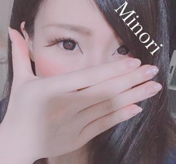 「男女?」01/24(木) 00:51 | 織田 みのりの写メ・風俗動画