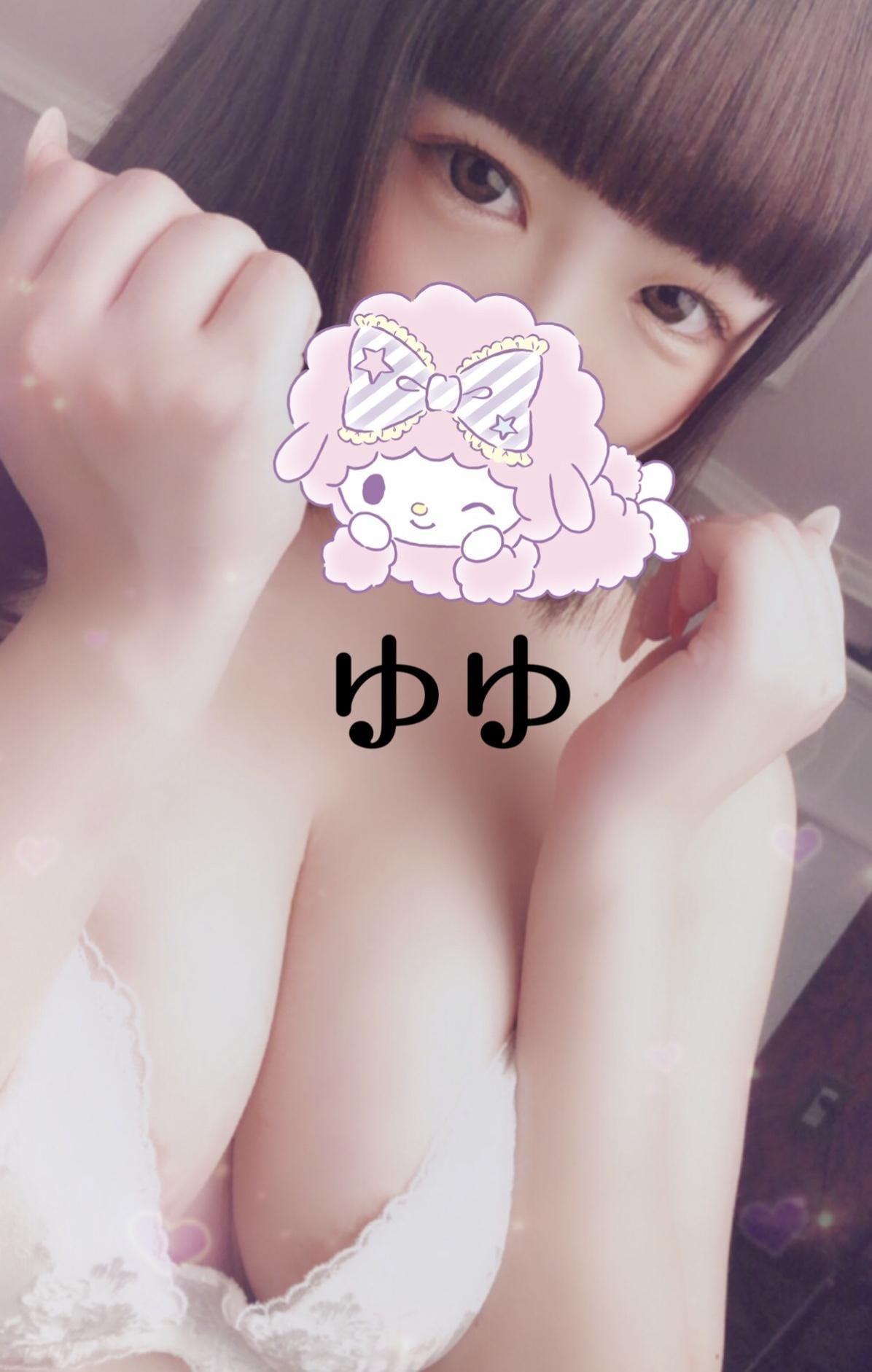 「あと少し」01/24(木) 01:33 | 成田ゆゆの写メ・風俗動画