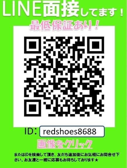 「【急募】女性が全然足りておりません!」01/24(木) 01:35 | 緊急大募集!!の写メ・風俗動画