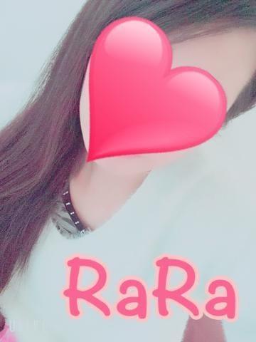 「☆感謝御礼☆」01/24(木) 01:44 | 岩田 ララの写メ・風俗動画