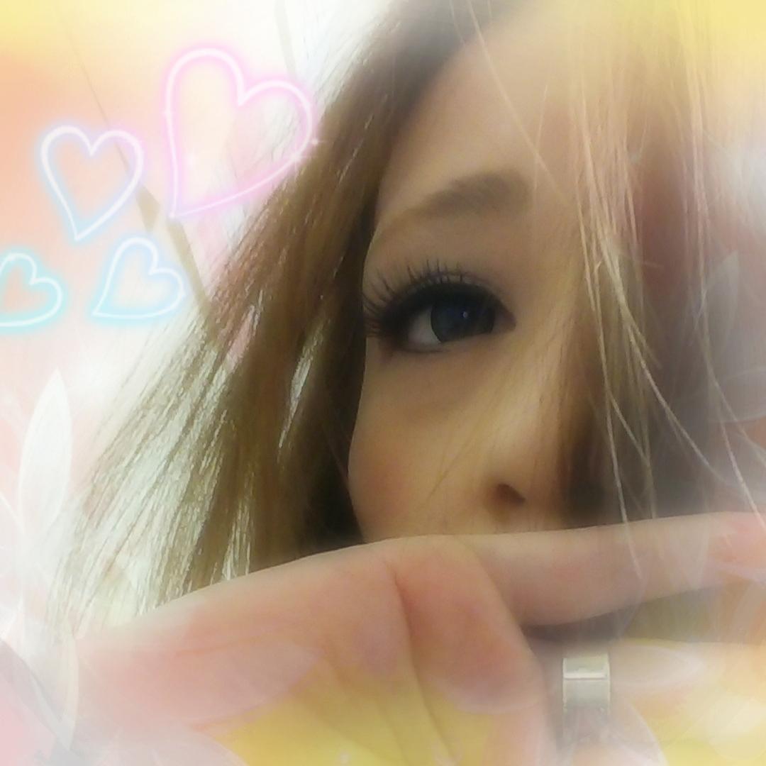 「終了〜☆」01/24(木) 02:11 | マキの写メ・風俗動画