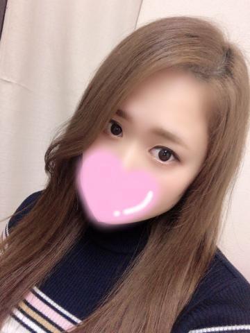 ラム「おれい♡」01/24(木) 02:40 | ラムの写メ・風俗動画