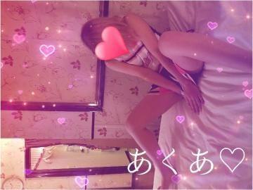 「お礼???」01/24(木) 02:41 | あくあ☆ピチピチの18歳の写メ・風俗動画