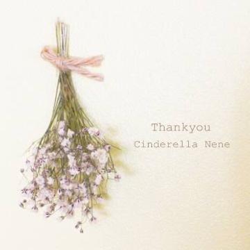 「お礼です」01/24(木) 02:46   ねねの写メ・風俗動画