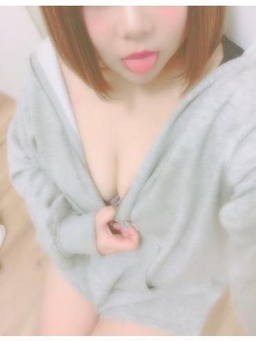巨峰~きょほう~「退勤〜」01/24(木) 04:27 | 巨峰~きょほう~の写メ・風俗動画