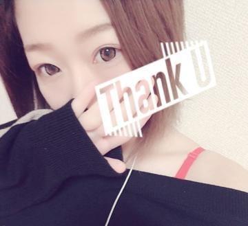 MANAMI「お礼」01/24(木) 04:30 | MANAMIの写メ・風俗動画