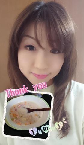「おはようございます!」01/24日(木) 07:08   岡部の写メ・風俗動画