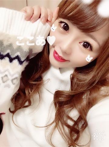 「エステの日〜☆」01/24(木) 10:00 | ここあの写メ・風俗動画