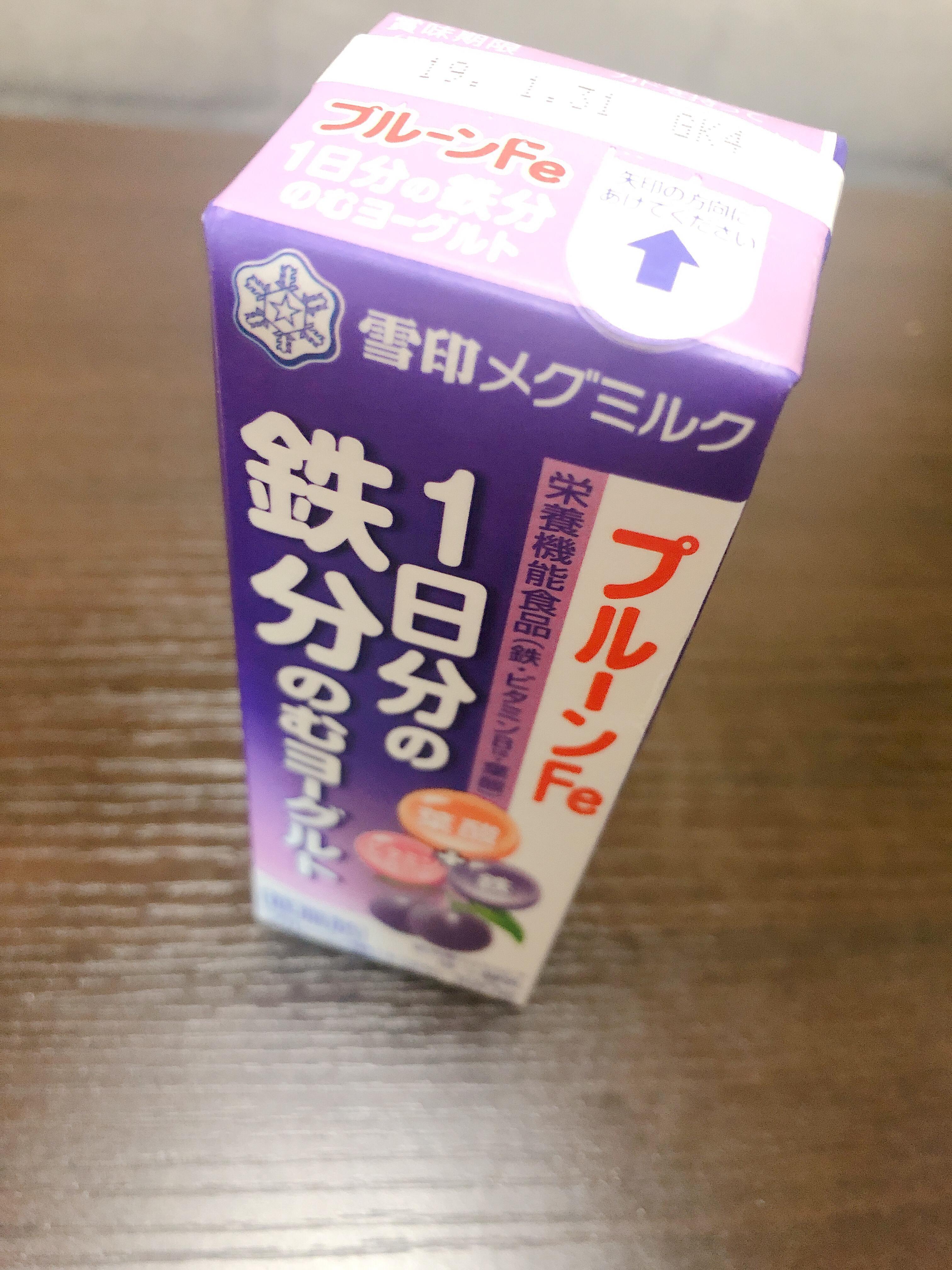 「ダイエット3日目♡」01/24(木) 11:59 | 三上 乃愛(のあ)の写メ・風俗動画