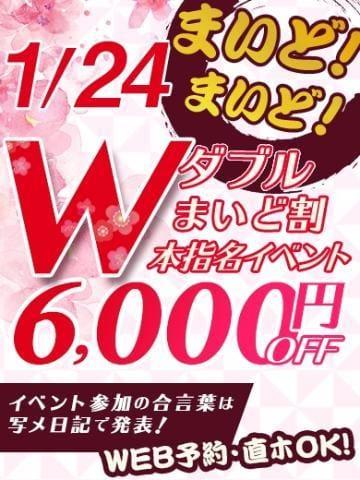 「イベント??? GIF」01/24(木) 12:01 | せいらの写メ・風俗動画