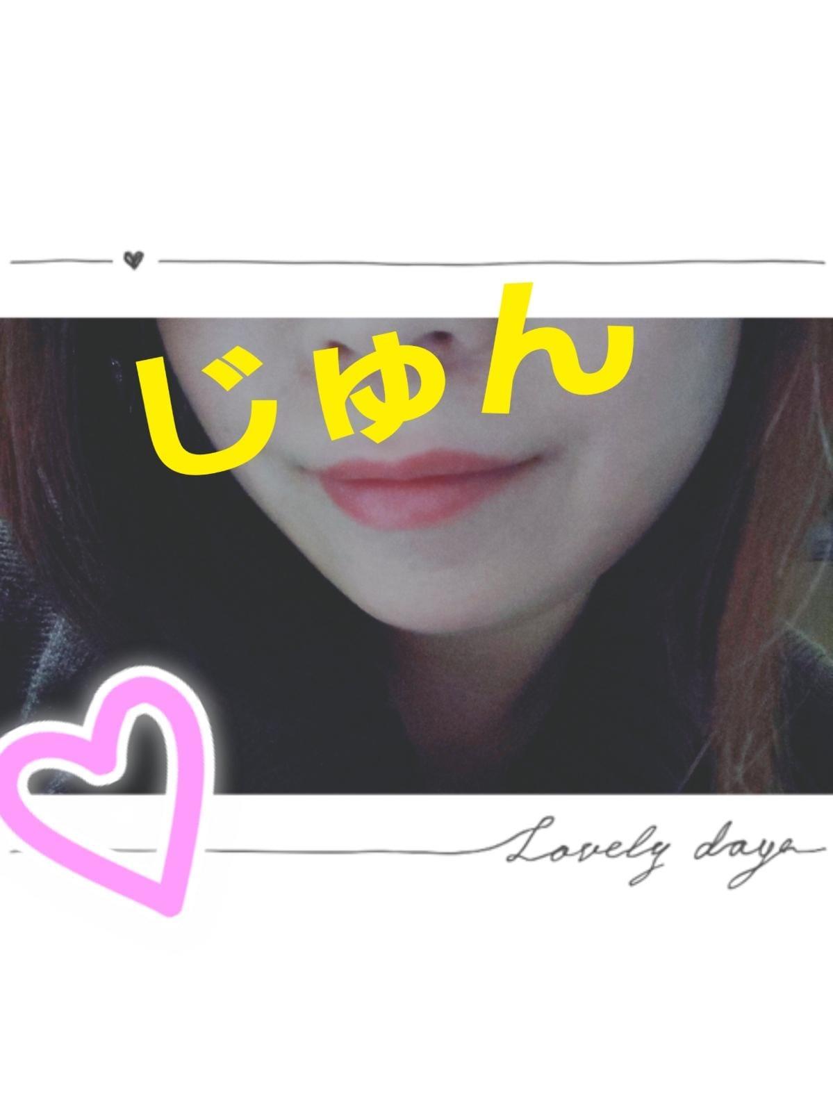 「こんにちわ」01/24(木) 12:48 | じゅんの写メ・風俗動画