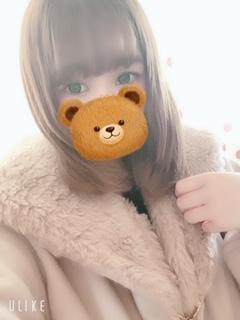 「出勤♡」01/24(木) 13:30 | ことねの写メ・風俗動画