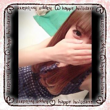 愛咲莉/Emiri唯一の完成美「ごはん」01/24(木) 18:09 | 愛咲莉/Emiri唯一の完成美の写メ・風俗動画