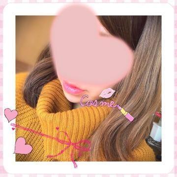 「11日ビューホテル T様」01/24(木) 18:20 | いずみの写メ・風俗動画