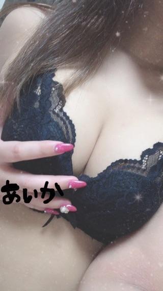 「放置の結果(????)」01/24(木) 18:23 | 愛花の写メ・風俗動画