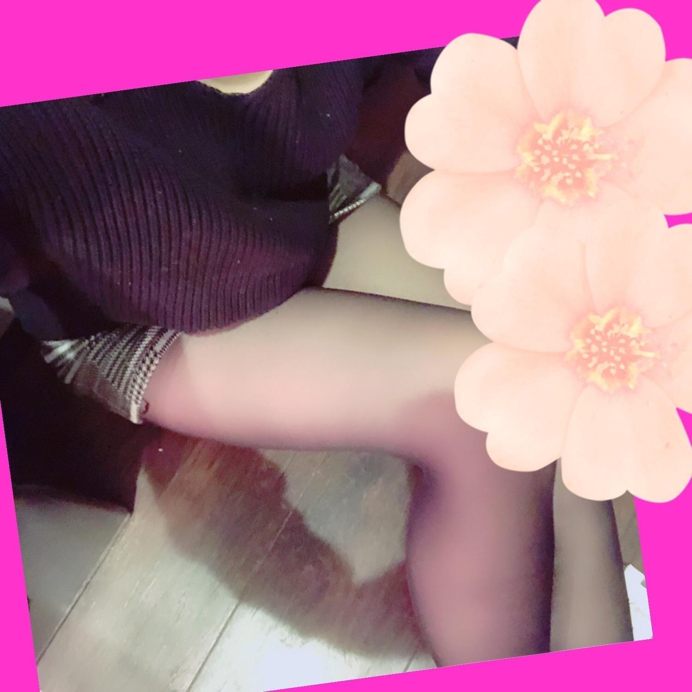 「出勤」01/24(木) 19:53 | 飯塚のあの写メ・風俗動画