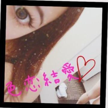「おはよう☀︎」03/22(水) 10:20 | 色恋 結愛(いろこい ゆあ)の写メ・風俗動画