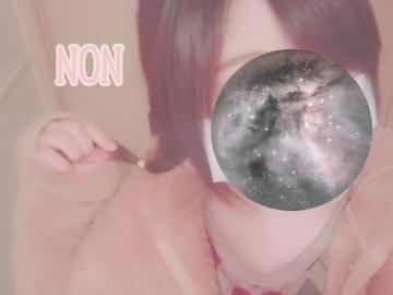 「」01/25(金) 20:23 | のん【清楚系清純美人♡】の写メ・風俗動画