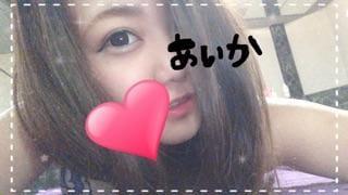 「眠気の限界_( _´ω`)_」01/25(金) 21:17 | 愛花の写メ・風俗動画
