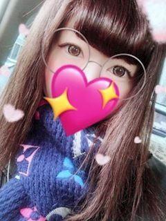 「うれしい!!」01/26(土) 16:50   ライムの写メ・風俗動画