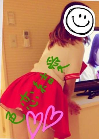 「お礼に♥」03/22(水) 20:41 | 色恋 結愛(いろこい ゆあ)の写メ・風俗動画