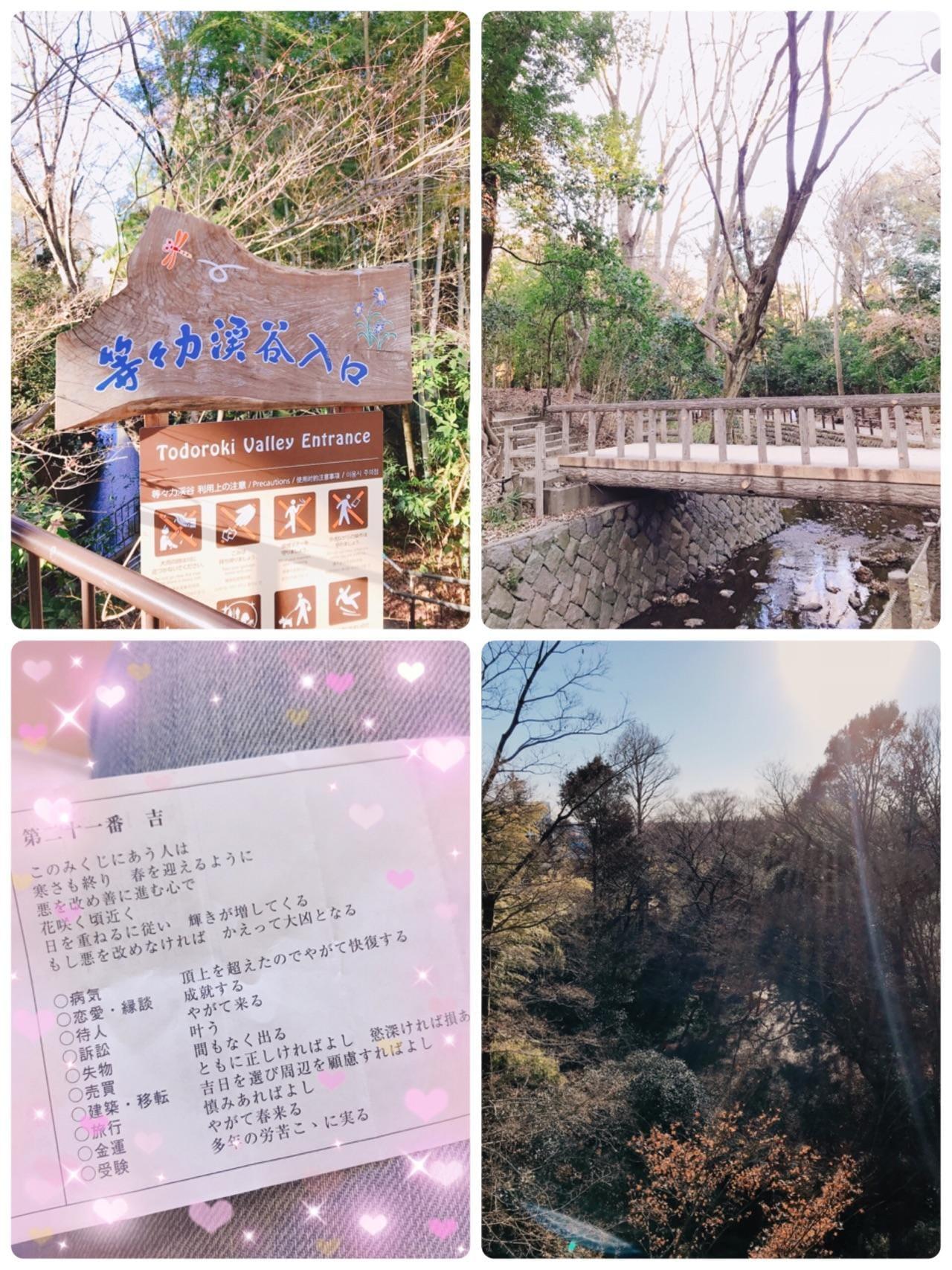 「またまた休日の…」01/27(日) 17:15 | レイラの写メ・風俗動画