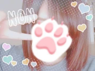「おれい♡」01/27(日) 17:17 | のん【清楚系清純美人♡】の写メ・風俗動画