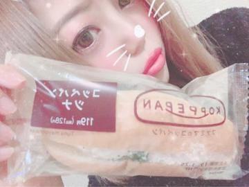「つなぱん…」01/27(日) 20:30 | ♡あずさ♡の写メ・風俗動画