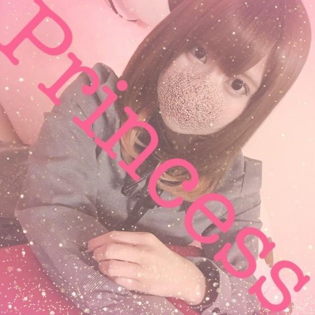 「くまのプーさん?」01/27(日) 22:40 | Princess プリンセスの写メ・風俗動画