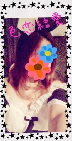 「メイドー♥」03/23(木) 14:12 | 色恋 結愛(いろこい ゆあ)の写メ・風俗動画