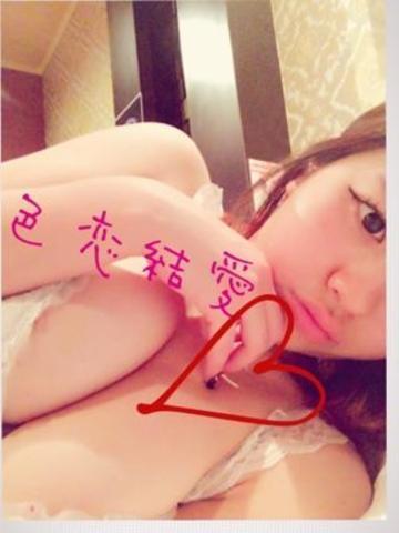 「(*˙˘˙)」03/23(木) 15:36 | 色恋 結愛(いろこい ゆあ)の写メ・風俗動画