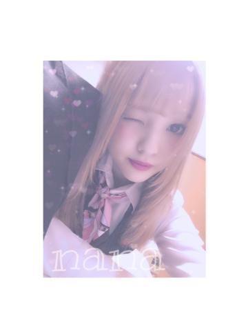 「わーい₍ ᐢ.  ̫ .ᐢ ₎」01/28(月) 22:45 | なな アイドル系美少女の写メ・風俗動画