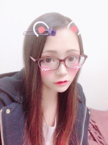 「アパ中央のお兄さん✨」01/29(火) 04:58   ねる※人気爆発中!!の写メ・風俗動画