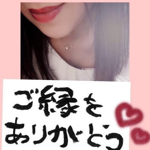 「K様へ♪昨夜のお礼です」01/29(火) 12:22 | 斉藤美幸の写メ・風俗動画