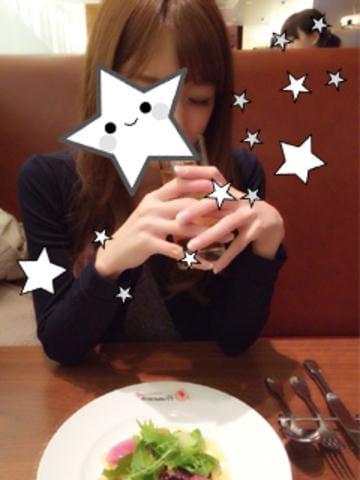 「⭐︎癒したっぷりお兄様⭐︎」01/30(水) 02:49 | あすかの写メ・風俗動画