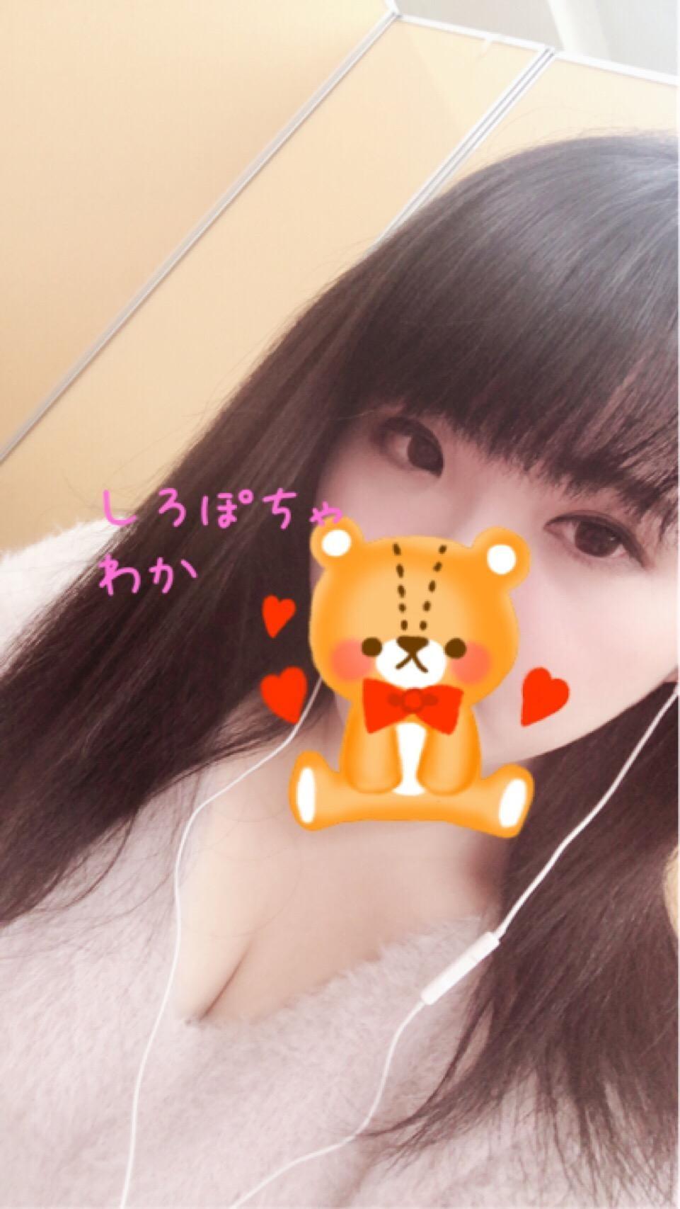 「おはよ(n´v`n)」01/30(水) 10:47 | わかの写メ・風俗動画