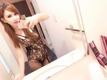 「♥おはようございます♥」01/30(水) 11:21 | さき 女神降臨♡最高峰の写メ・風俗動画