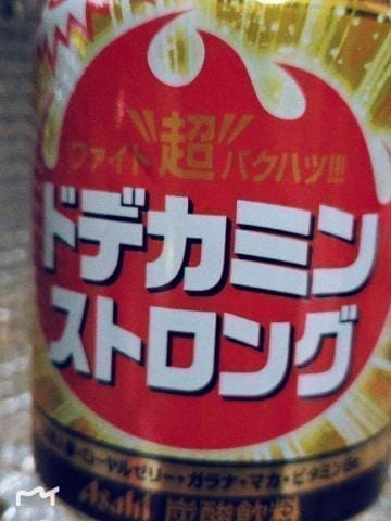 「ありがとう〜!!」01/30(水) 14:31 | まきの写メ・風俗動画