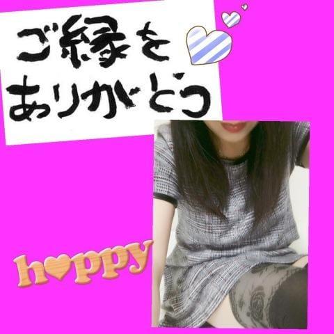 「Y様へ♪昨日のお礼です」01/30(水) 18:20 | 斉藤美幸の写メ・風俗動画