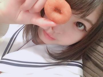 「どーなちゅ?」01/30(水) 18:41   水瀬まおの写メ・風俗動画