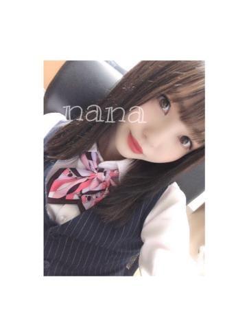 「お暇(´・ω・`)」01/31(木) 00:09 | なな アイドル系美少女の写メ・風俗動画