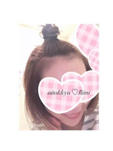 「お家スタイル」01/31(木) 23:30 | りみの写メ・風俗動画
