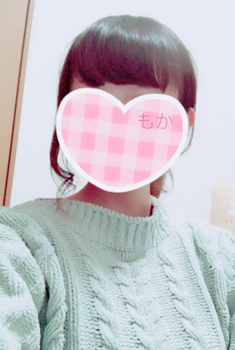 「もかです!」02/02(土) 21:29 | もかの写メ・風俗動画