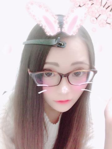 「お誘い待ち」02/02(土) 21:45   ねる※人気爆発中!!の写メ・風俗動画