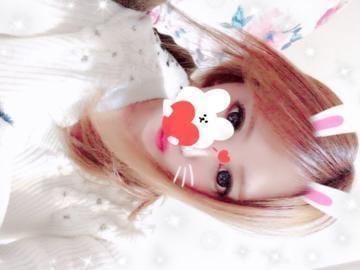 「ドラマ。」02/03(日) 01:02 | えみり【F】極上SS級美女☆の写メ・風俗動画